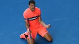 Григор Димитров победи Андрей Рубльов на Australian Open