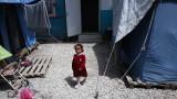 Малко Търново се вдига на протест срещу строежа на бежански лагер
