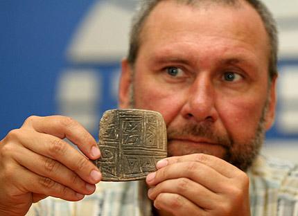 Писмо на 7 хиляди години