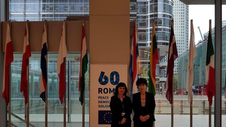Последни сме в оценката за домакин на Европейската агенция по лекарствата