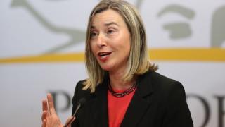 Контактната група иска гаранции за честни избори във Венецуела