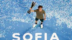 Sofia Open започва на 27 септември