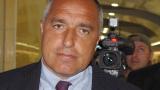 """Да направим газов хъб по плана """"Юнкер"""", призова Борисов в Брюксел"""