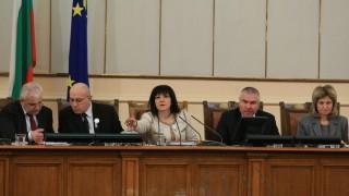 Кабинетът Борисов 3 оцеля