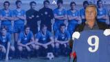Георги Цветков-Цупето: Младите дори и за пари не могат да играят