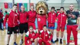 Три медала за ЦСКА от международен турнир