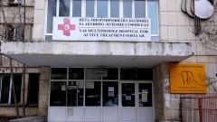 Влязоха на проверка в Пета градска болница в София