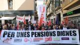 Многохилядни протести за по-високи пенсии в Испания