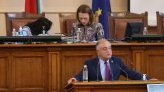 На 9 септември ДБ призова да помирение, БСП ги изгони от пленарна зала
