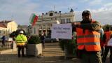Недоволни пътни строители блокираха центъра на София в час пик