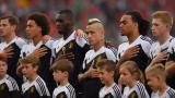 Най-скъпият отбор на Европейското е... неочакван от мнозина