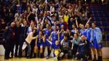 Баскетболистките на Монтана спечелиха Купата на България