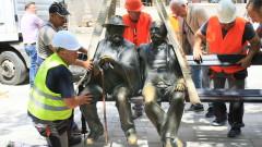 Пейката на Славейкови се завърна на площада
