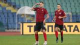 Локомотив (София) без един от най-добрите си футболисти срещу Локомотив (Пловдив)
