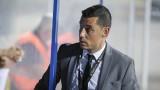 Александър Томаш:  Хвалебствията са за моя отбор, много съм доволен от тази точка