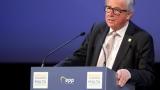 ЕС препоръча на Турция да търси консенсус