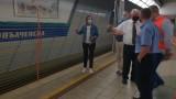 Фандъкова разпореди засилване проверките за противоепидемичните мерки в София