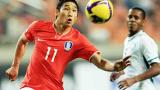 Южна Корея е първият финалист за Купата на Азия