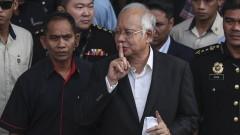 Арестуваха бившия премиер на Малайзия за корупция