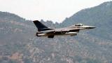 Изтребител F-16 на Турция свали Су-25 на Армения, Анкара отрича