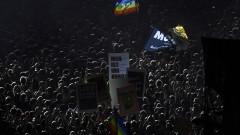 Концерт срещу ксенофобията в Хемниц събра 50-хилядна публика