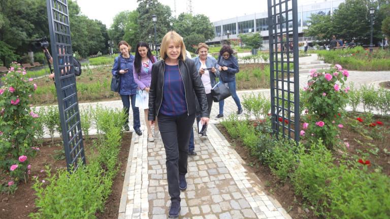 Столичната община иска отново да стопанисва имотите в Борисовата градина