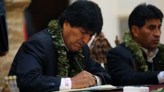 Боливия: САЩ стоят зад неуспешния атентат срещу Мадуро