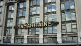 LVMH похарчи $835 милиона за ремонт емблематичен магазин в Париж