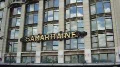 LVMH похарчи $835 милиона за ремонт на емблематичен магазин в Париж