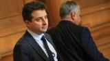 БСП: Борисов няма право да предлага нова Конституция