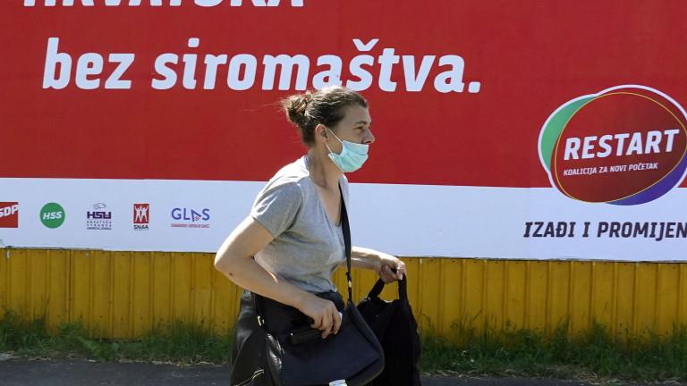 Хърватия ще проведе парламентарни избори на 5 юли. Около 3,85