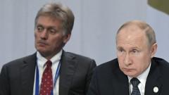 Русия нахока ЕС за санкциите заради Навални