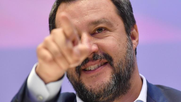 Вицепремиерът на Италия Матео Салвини заяви, че ЕС в момента