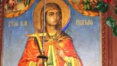 Църквата почита св. Неделя