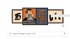 Google почете Гутенберг