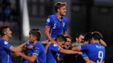 Италия аут от европейското за юноши след победа над Англия