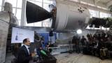 """Русия съобщи официалната причина за аварията със """"Союз"""""""