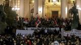Поредна протестна събота в Сърбия