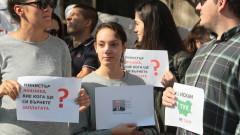 Лекари специализанти излизат на протест в София