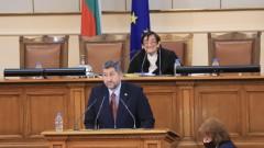 Христо Иванов: Този парламент трябва да даде плод