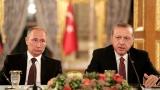 Турция и Русия възобновяват контактите във военната сфера