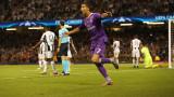 Кристиано Роналдо: Победа, купа и рекорд - какъв по-добър финал на сезона?
