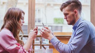 Бавните срещи и войната с Tinder