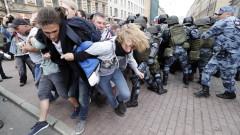 Над 150 демонстранти арестувани при протести в Русия
