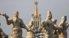 Руските компании натрупваха $228 милиарда резерви