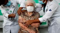 Бразилия отново с над 1000 починали от коронавирус за денонощие