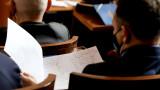 Депутатите изненадани от разтурването на НОЩ