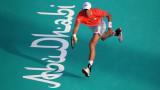 Надал - Андерсън и Джокович - Хачанов са полуфиналите на демонстративния турнир в Абу Даби