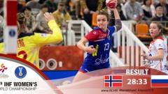 Хандбалистките на Русия спечелиха бронза на Световното в Япония