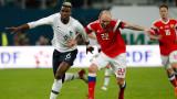 Русия загуби контролата си срещу Франция с 1:3